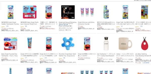 Amazonでorajelを検索