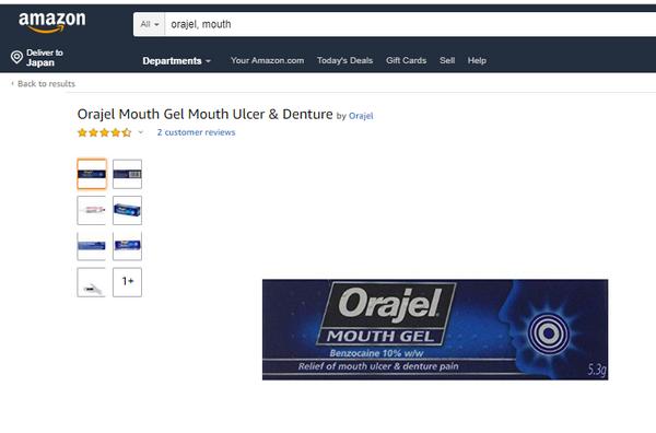 orajelのMouth 商品