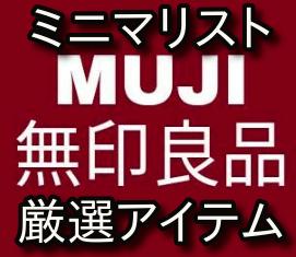 f:id:wakuwakusetuyaku:20190615165241p:plain