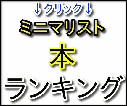 f:id:wakuwakusetuyaku:20190617002130p:plain
