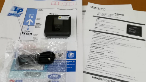 FS030WポケットWi-Fi