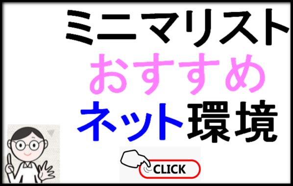 f:id:wakuwakusetuyaku:20190629233058p:plain
