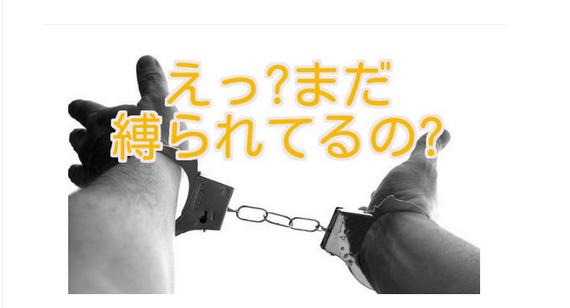 f:id:wakuwakusetuyaku:20191201110645p:plain