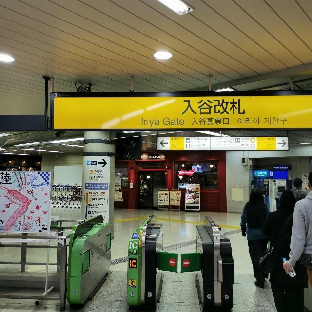 f:id:wakuwakusetuyaku:20200105193226j:image