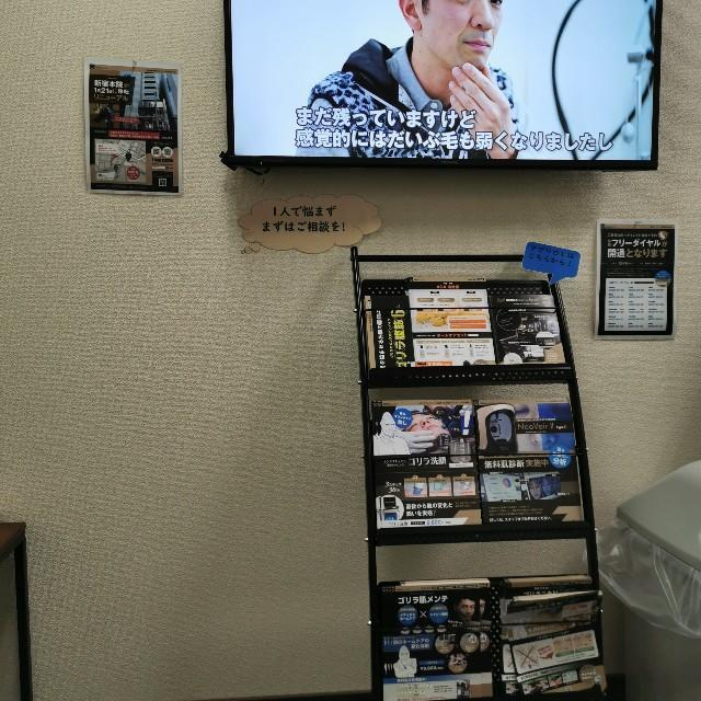 f:id:wakuwakusetuyaku:20200105193235j:image