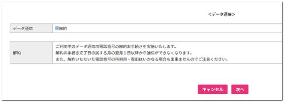 f:id:wakuwakusetuyaku:20200107184308p:plain