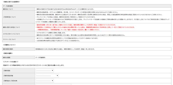 f:id:wakuwakusetuyaku:20200107184411p:plain