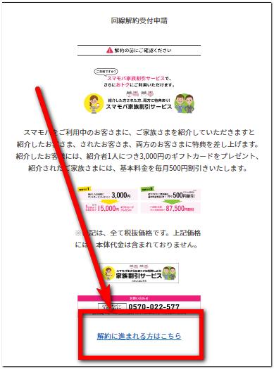 f:id:wakuwakusetuyaku:20200107184613p:plain