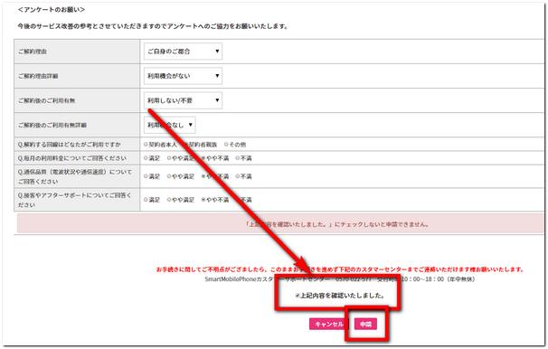 f:id:wakuwakusetuyaku:20200107184803p:plain