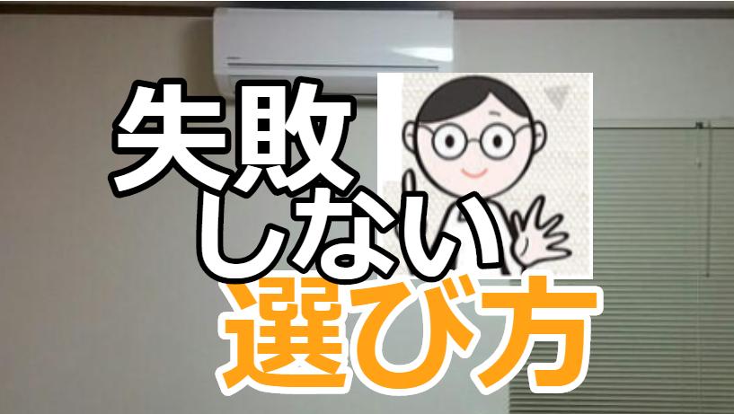 f:id:wakuwakusetuyaku:20200110142645p:plain