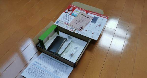 f:id:wakuwakusetuyaku:20200124092520p:plain