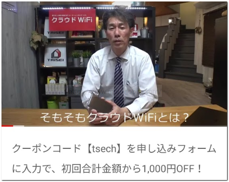 TAISEI- TV You Tube