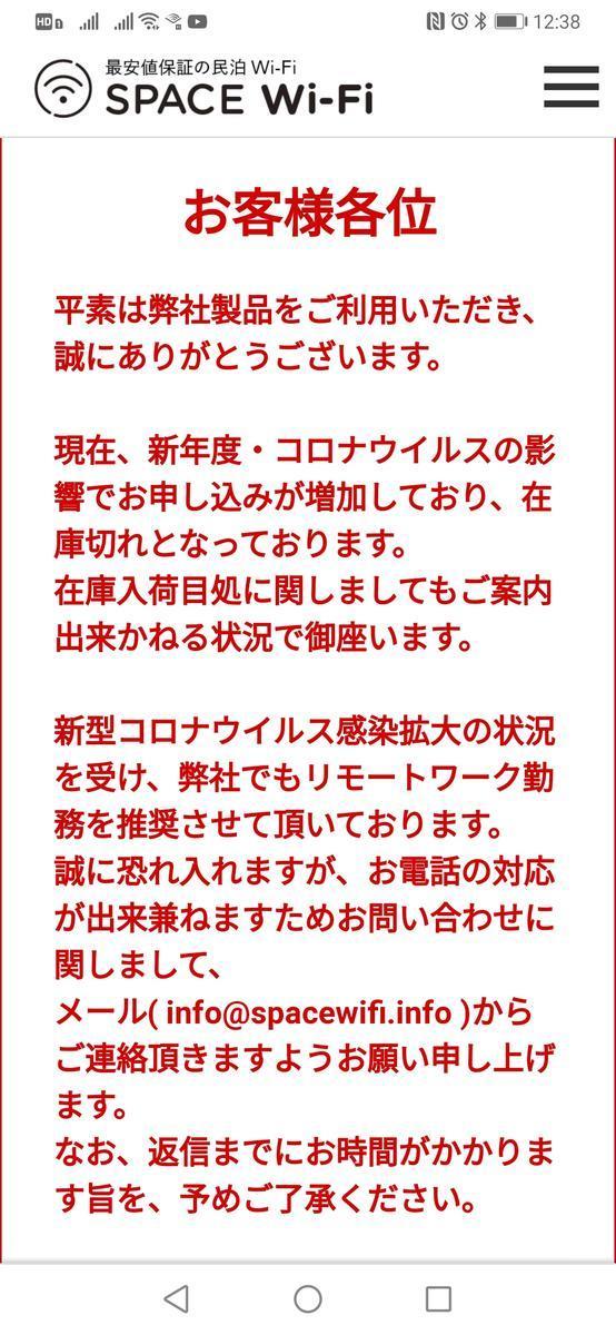 f:id:wakuwakusetuyaku:20200410124123j:plain