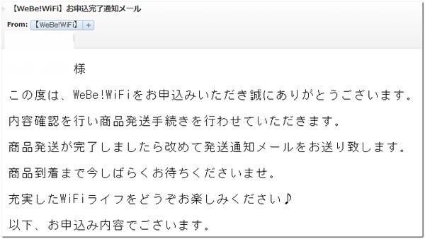 f:id:wakuwakusetuyaku:20200419111023p:plain