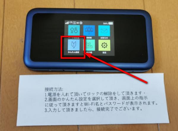801HW [ネイビー]HUAWEI Japan