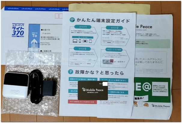f:id:wakuwakusetuyaku:20200516223337p:plain