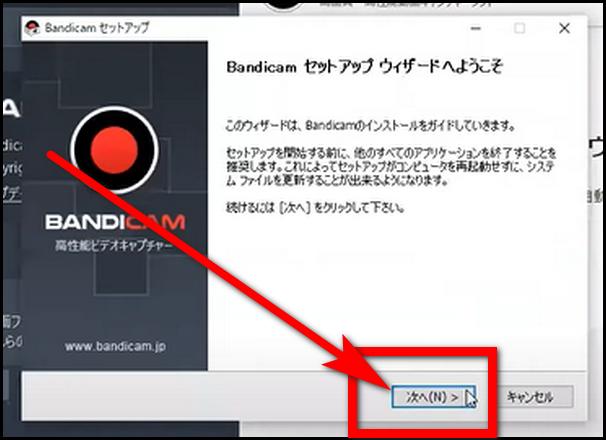 Windowsセットアップウィザードにて「OK」を押します。