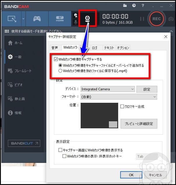 f:id:wakuwakusetuyaku:20200825150120j:plain