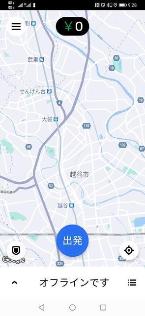 f:id:wakuwakusetuyaku:20201009092921j:plain