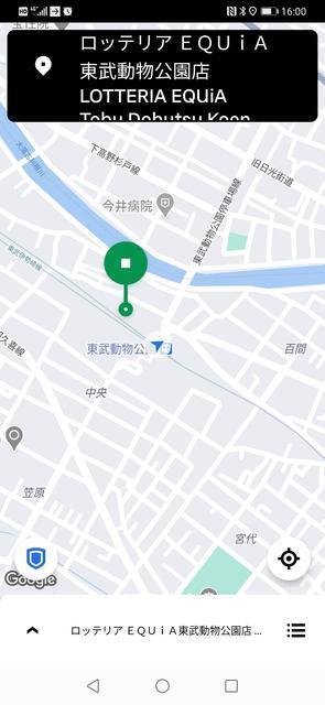f:id:wakuwakusetuyaku:20201009093006j:plain