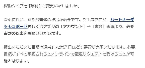 f:id:wakuwakusetuyaku:20201009184500j:plain