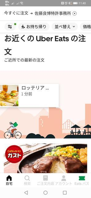 f:id:wakuwakusetuyaku:20201102114124j:plain