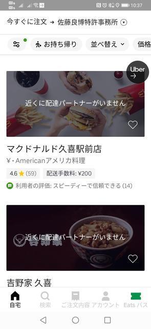 f:id:wakuwakusetuyaku:20201102114147j:plain