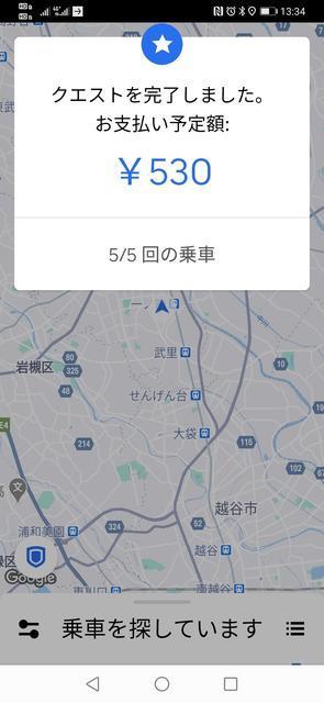 f:id:wakuwakusetuyaku:20201105140520j:plain