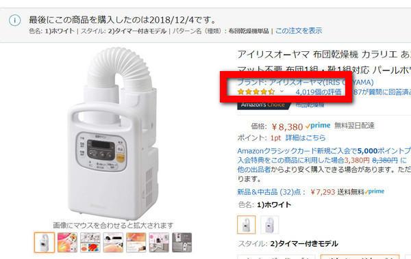 f:id:wakuwakusetuyaku:20201110144743j:plain