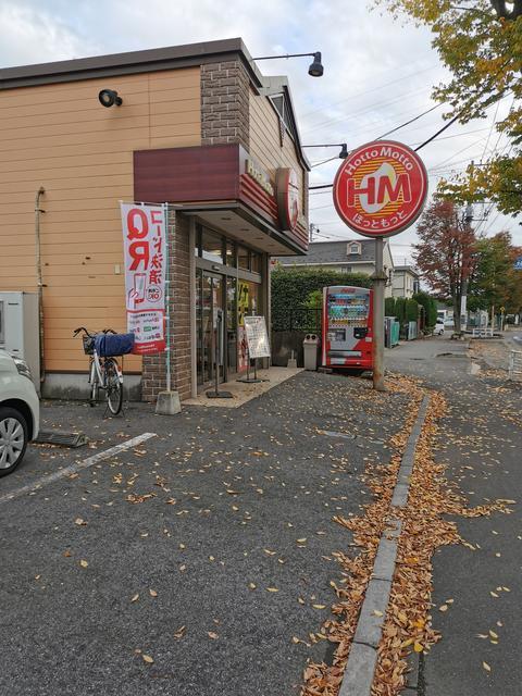 f:id:wakuwakusetuyaku:20201111201132j:plain