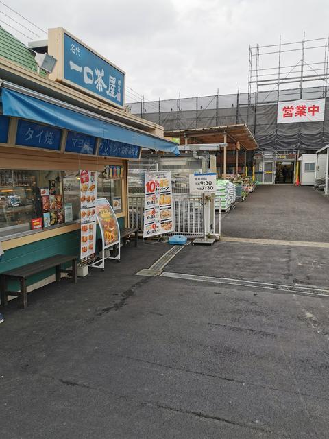 f:id:wakuwakusetuyaku:20201111201301j:plain