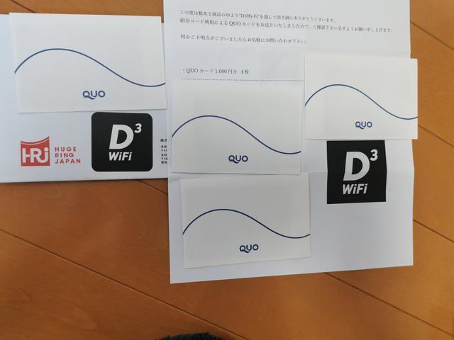f:id:wakuwakusetuyaku:20201113142330j:plain