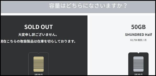 f:id:wakuwakusetuyaku:20201117141611j:plain
