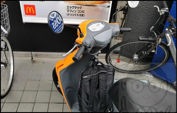 マクドナルドと原付バイク