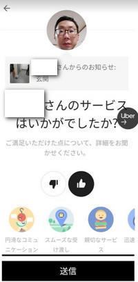 f:id:wakuwakusetuyaku:20201117191538j:plain