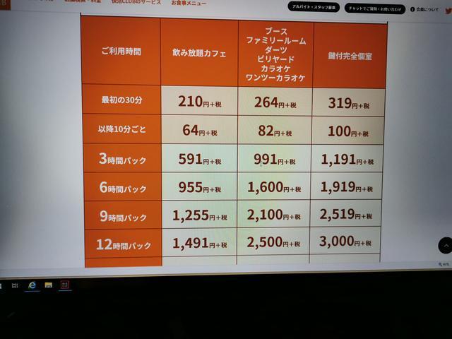f:id:wakuwakusetuyaku:20201118124344j:plain