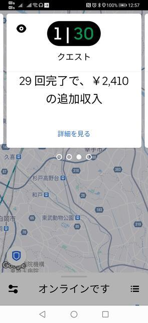 f:id:wakuwakusetuyaku:20201118125949j:plain