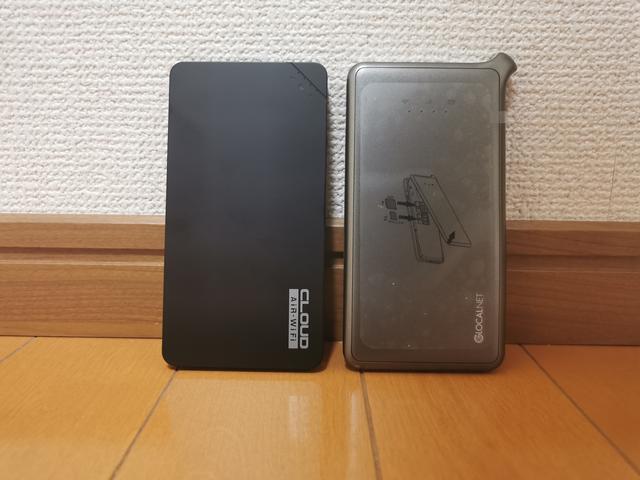 f:id:wakuwakusetuyaku:20201127175237j:plain