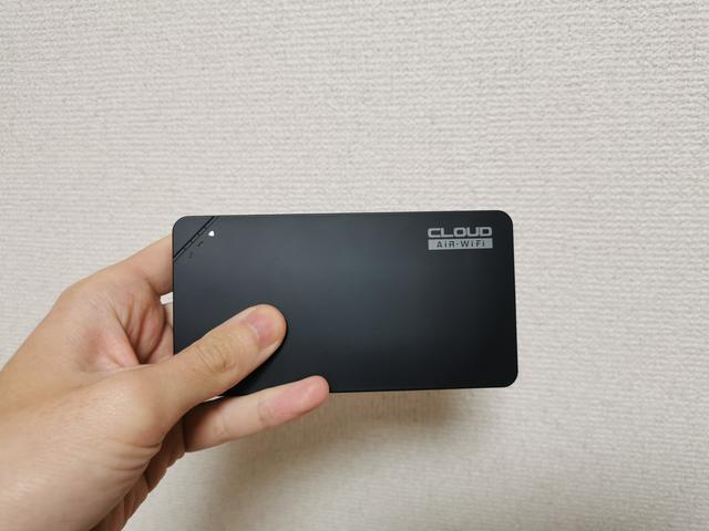 f:id:wakuwakusetuyaku:20201127180310j:plain