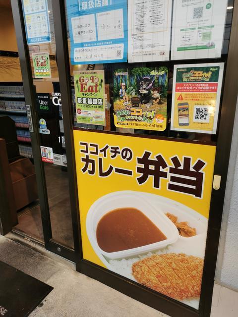 f:id:wakuwakusetuyaku:20201203174707j:plain