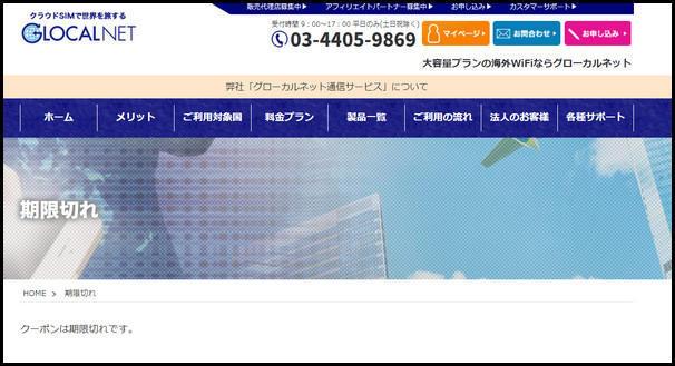 f:id:wakuwakusetuyaku:20201214211615j:plain
