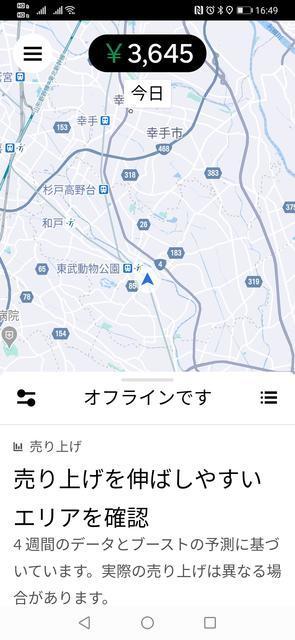 f:id:wakuwakusetuyaku:20201221170022j:plain