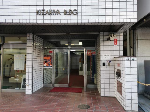 f:id:wakuwakusetuyaku:20201228143912j:plain