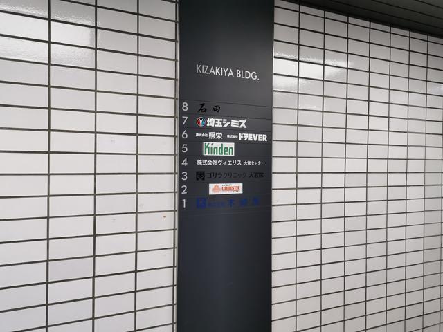 f:id:wakuwakusetuyaku:20201228143944j:plain