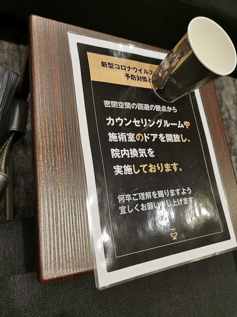 f:id:wakuwakusetuyaku:20201228144036j:plain