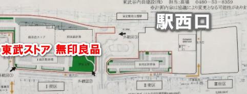 f:id:wakuwakusetuyaku:20210114184210j:plain