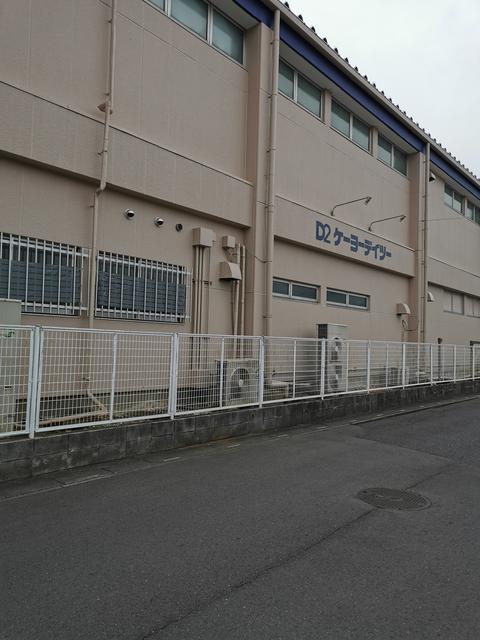f:id:wakuwakusetuyaku:20210115220148j:plain