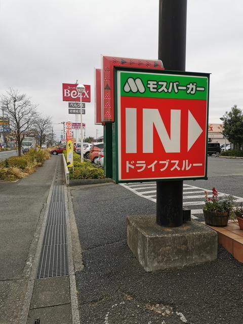 f:id:wakuwakusetuyaku:20210115220300j:plain