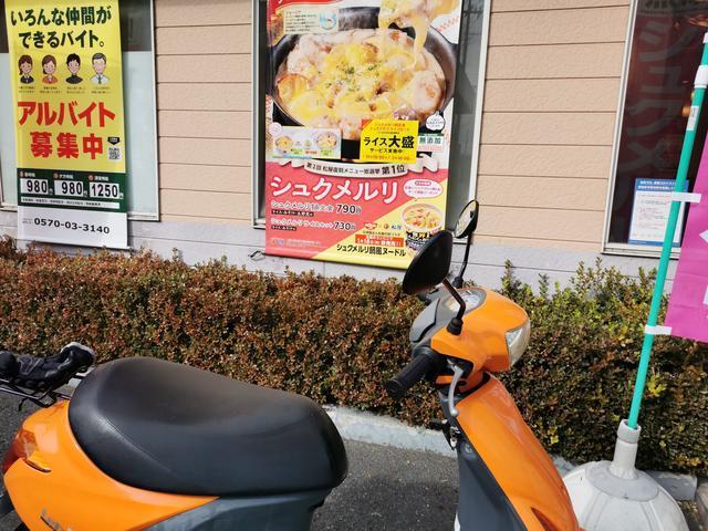 f:id:wakuwakusetuyaku:20210131103512j:plain