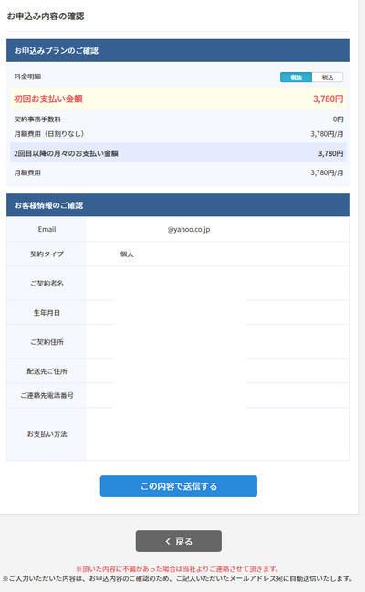 f:id:wakuwakusetuyaku:20210204112828j:plain